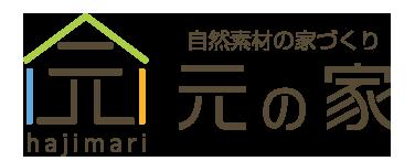 株式会社 電研