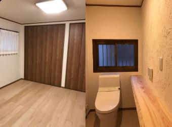 写真:リビング・トイレの施工事例